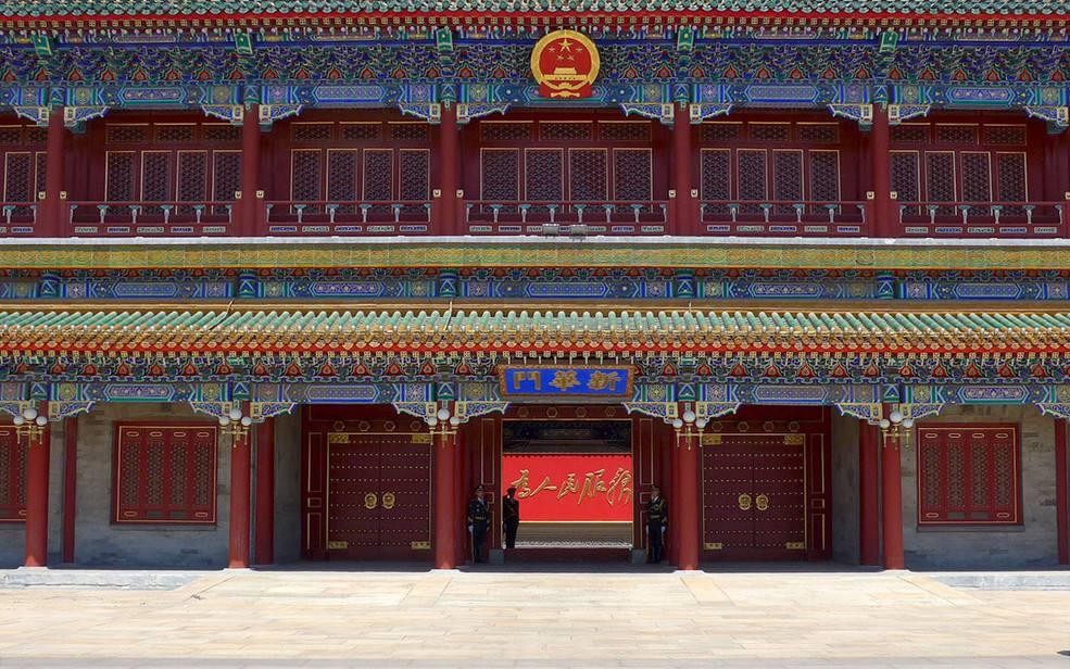 中南海国务院办公厅