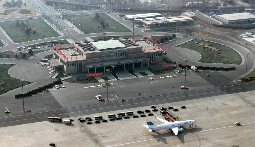 首都国际机场专机楼