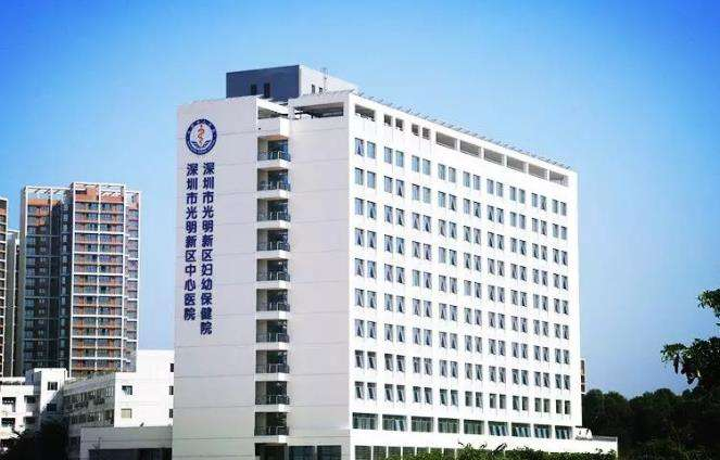 中国科学院大学深圳医院