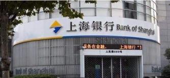 上海银行深圳分行