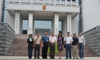 深圳市南山区人民检察院