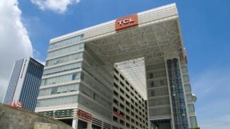 TCL集团股份有限公司