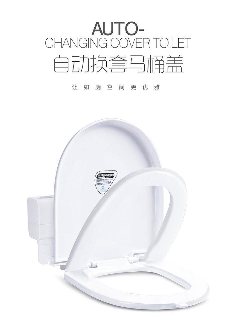 CP0333A自动换套垫